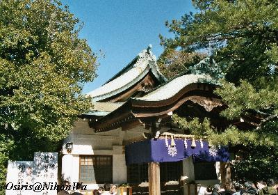 Nihon wa nagoya for Miroir de nagoya